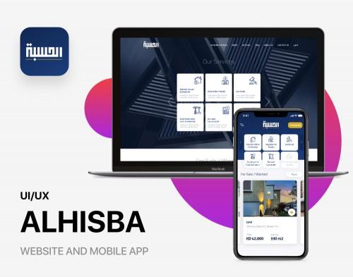 Alhisba