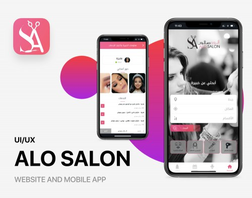 Alo salon